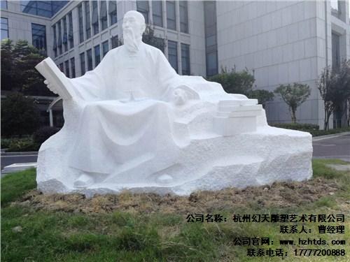 杭州幻天雕塑艺术有限公司