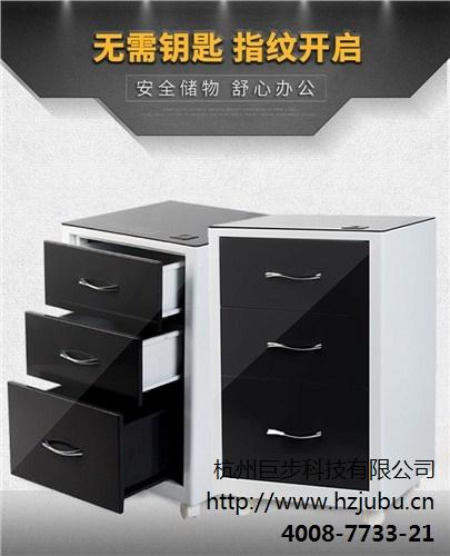 杭州巨步科技有限公司