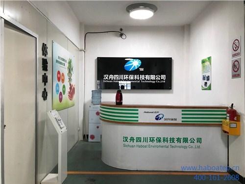 汉舟四川环保科技有限公司