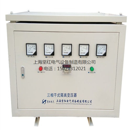 上海坚红电气设备制造有限公司