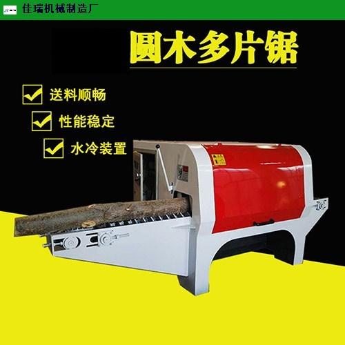 河北25型圆木多片锯型号 优质推荐 任县佳瑞机械供应