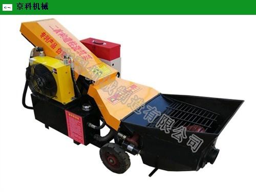 室内用二次构造柱泵销售价格 优质推荐 邢台京科机械制造供应