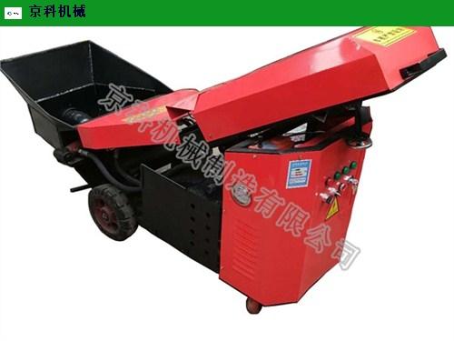 湖南新型全自动二次构造柱泵销售厂家 服务至上 邢台京科机械制造供应