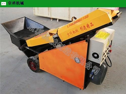 江苏大型二次构造柱泵推荐厂家 优质推荐 邢台京科机械制造供应