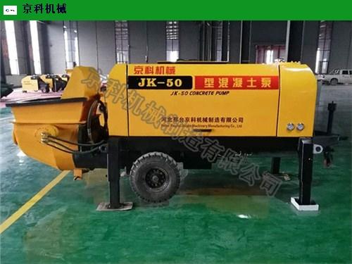 福建新型全自動混凝土輸送泵銷售電話 歡迎來電 邢臺京科機械制造供應