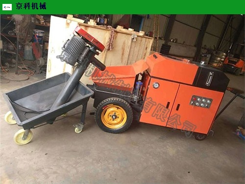 安徽8型混凝土輸送泵性價比高 優質推薦「邢臺京科機械制造供應」