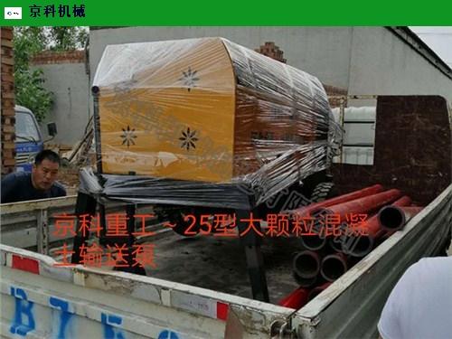 安徽新型混凝土輸送泵銷售廠家