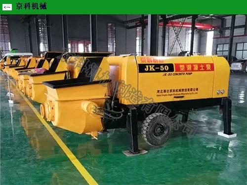 全自動混凝土輸送泵價格 優質推薦 邢臺京科機械制造供應