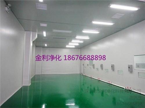 深圳市金利净化科技有限公司