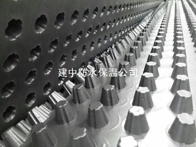 北京建中防水保温工程集团股份有限公司