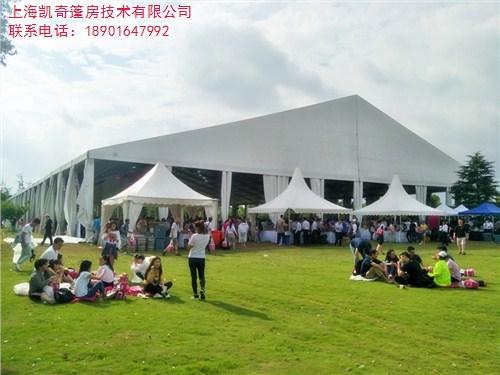 南京活动庆典篷房