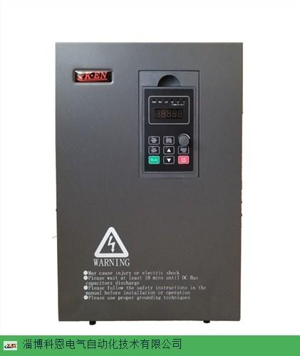 日照科恩變頻器生產廠家 值得信賴 淄博科恩電氣自動化技術供應