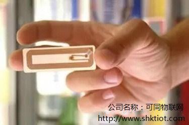 RFID系统定制