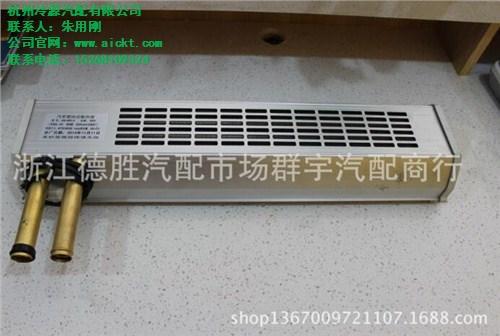 杭州冷源汽配有限公司