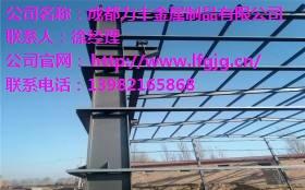 安徽钢结构工程