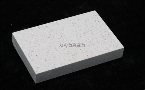 深圳真空石墙地面