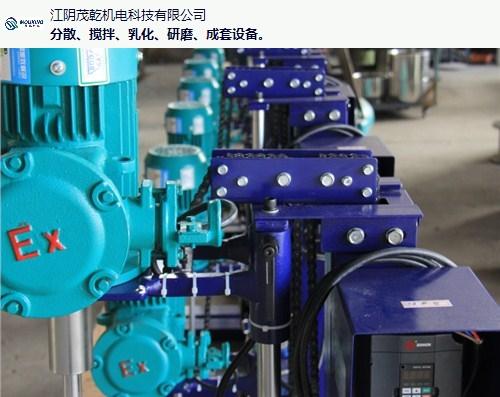 湖北中式分散机哪家省钱 服务为先 江阴茂乾机电科技供应