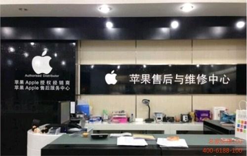 北京苹果手机维修触屏