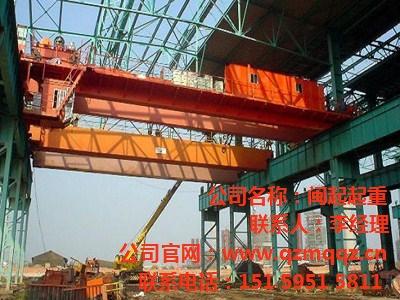 福州起重机厂家,福州起重机销售,福州龙门吊,闽起
