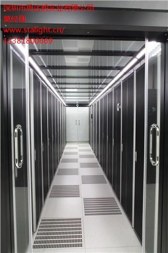 集成一体化数据中心