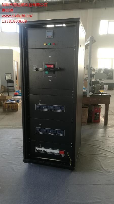 数据中心机房精密列头配电柜