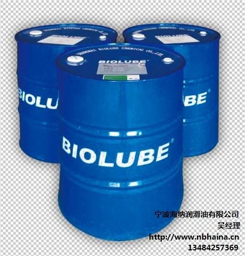 宁波防锈油