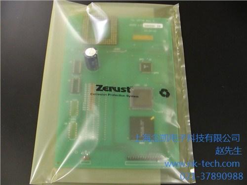Zerust ICT520-CB1抗氧化膜