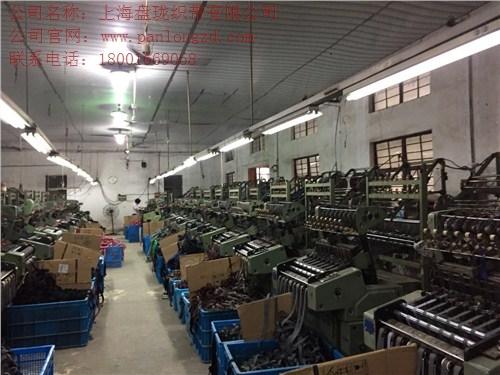 上海盘珑织带有限公司