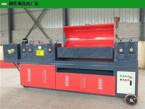 湖北新型建筑钢管调直机销售厂家 邢台千邦机械供应