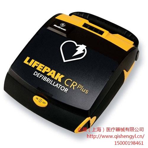 提供-上海美敦力菲康AED除颤仪行情-企晟供