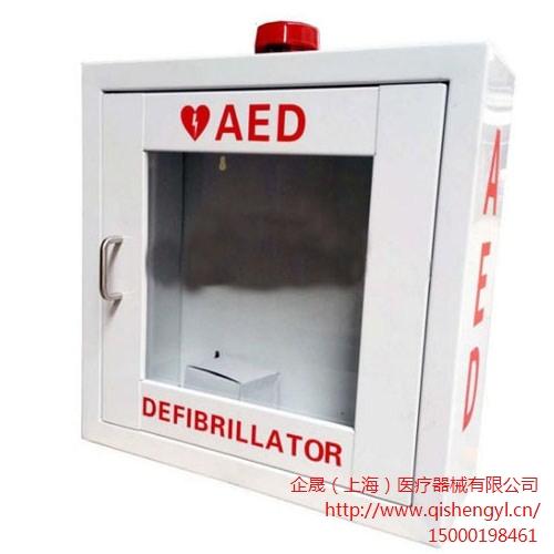 上海AED壁挂式外箱哪家好-企晟供