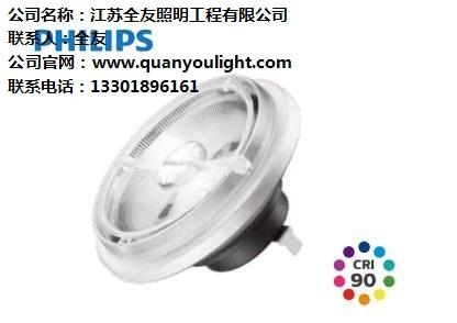 飞利浦 MASTER LED AR111铝杯价格_飞利浦 MASTER LED AR111铝杯批发_全友供