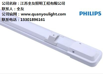 飞利浦明晖LED通用型支架