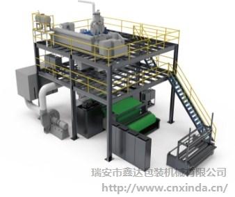 纺粘非织造布生产线