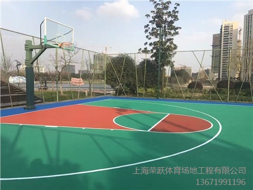 松江区塑胶篮球场