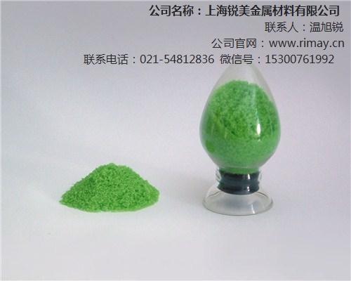 上海锐美金属材料有限公司