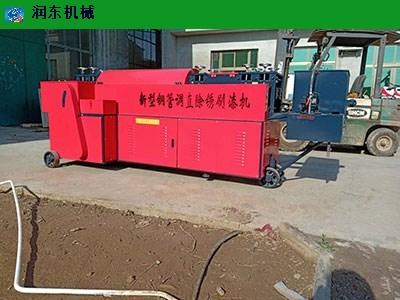 河北脚手架钢管调直除锈刷漆一体机 邢台市润东机械制造供应