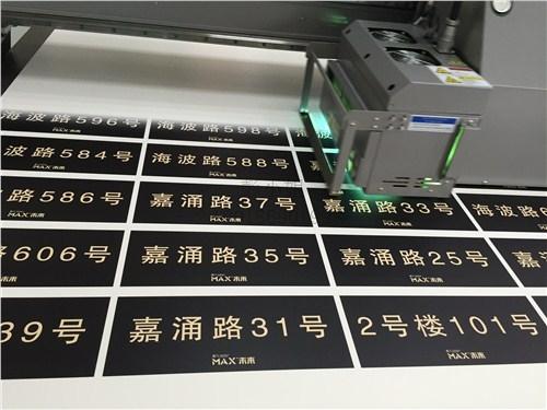 嘉定区雪弗板UV打印喷绘