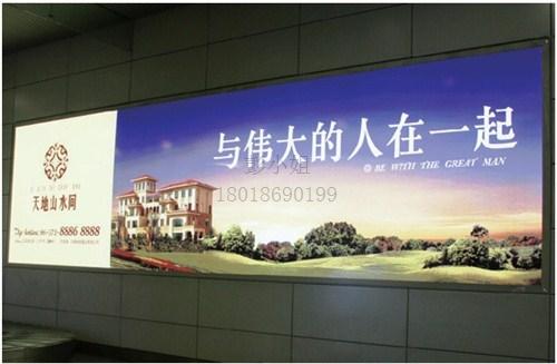 广告海报画面打印制作
