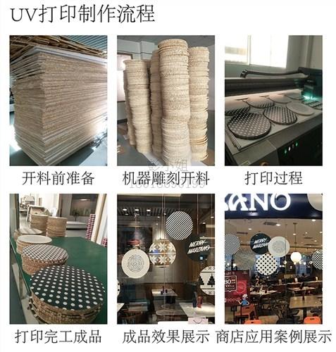 UV平板打印加工价格
