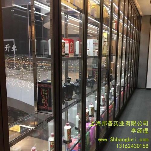 上海邦備實業有限公司