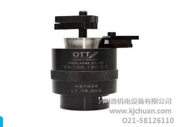 OTT-JAKOB 适配器 9510158792