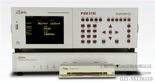 英国牛顿N4L_PSM3750频率响应分析仪_上海川奇供应