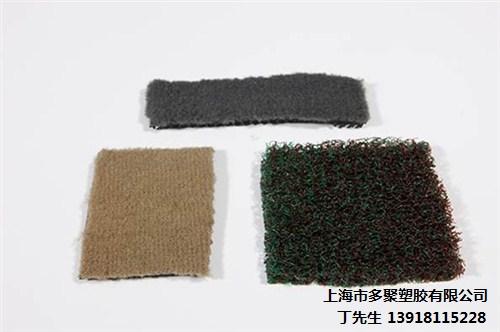 TPE地毯背胶原料