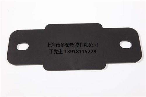 TPV定制轨道交通垫片原料