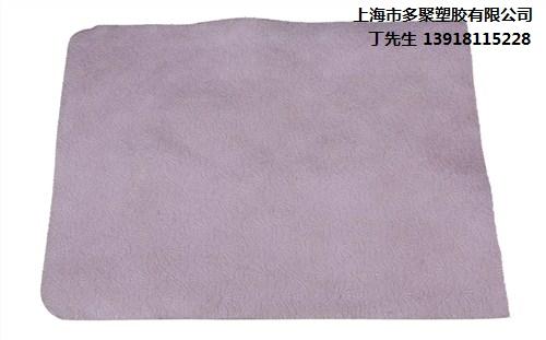 发泡瑜伽垫TPE材料