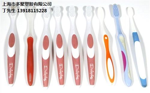 儿童电动牙刷手柄TPE材料