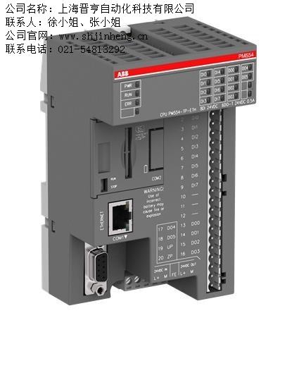 ABB变频器代理商