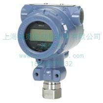 上海Rosemount 3051GP变送器,价格,供应商,津觅供