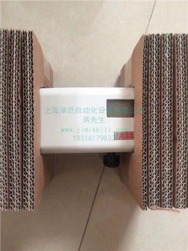 上海V18345-2010221001